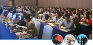 P4 China 2018 第三届国际精准医疗大会往期情况