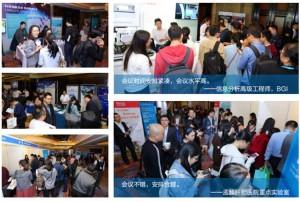 P4 China 2018 第三届国际精准医疗大会往期情况2