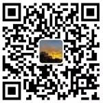 GAP 2019 求实化学药开发论坛8
