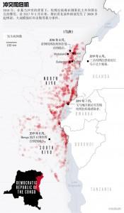刚果埃博拉疫情之战1-1
