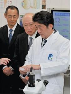 日本再生医学政策的是VS非2