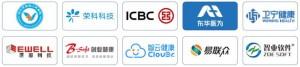 2020中国肿瘤防治联盟年会暨中国精准医学大会13