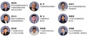 2020中国肿瘤防治联盟年会暨中国精准医学大会2