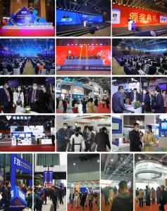 2020中国肿瘤防治联盟年会暨中国精准医学大会6