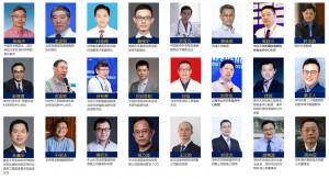 2-金秋十月,2021细胞产业大会深圳再聚!