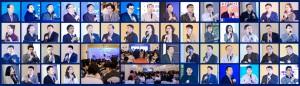 5-0金秋十月,2021细胞产业大会深圳再聚!