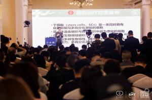 5-3-金秋十月,2021细胞产业大会深圳再聚!